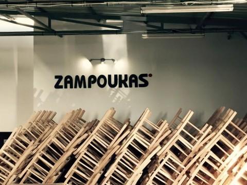 Νέα προϊόντα Ζαμπούκας