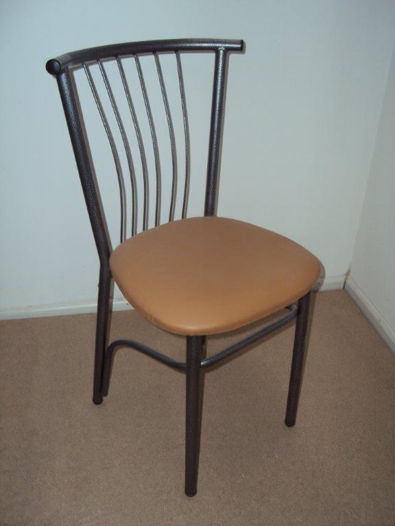 Επαγγελματική Μεταλλική Καρέκλα από 23€