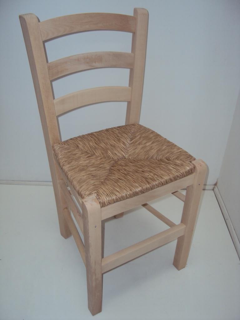 Επαγγελματική Παραδοσιακή Ξύλινη Καρέκλα Σίφνος | Καρέκλα Καφενείου - Καρέκλα Εστιατορίου - Καρέκλα Oυζερί - Καρέκλα Ταβέρνας - Καρέκλα Καφετέριας από 14,5€
