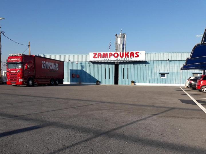 Βιομηχανία Καρέκλας Εργοστάσιο Ζαμπούκας